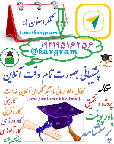 خدمات دانشجویی